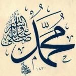 මුහම්මද් ﷺ තුමාණන් කල අවසාන දේශනය